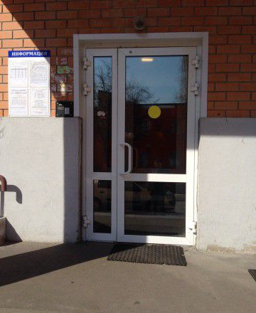Продажа двухкомнатной квартиры поселок совхоза имени Ленина, метро Домодедовская, цена 10300000 рублей, 2021 год объявление №770 на megabaz.ru