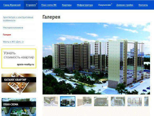 Продажа однокомнатной квартиры садовое товарищество Москва, метро Баррикадная, цена 2800000 рублей, 2021 год объявление №993 на megabaz.ru