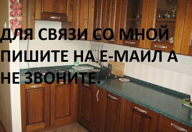 Продажа однокомнатной квартиры Москва, метро Новослободская, улица Вавилова 56к1, цена 3000000 рублей, 2021 год объявление №5823 на megabaz.ru