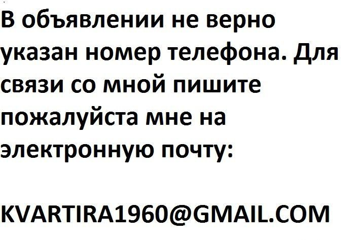 Продажа однокомнатной квартиры Москва, метро Кузнецкий мост, Хорошёвское шоссе 12с1, цена 4000000 рублей, 2020 год объявление №64530 на megabaz.ru