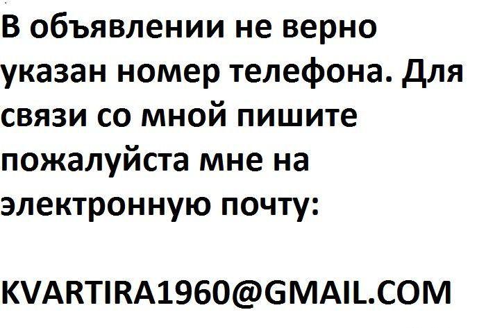 Продажа трёхкомнатной квартиры Москва, метро Полянка, Кутузовский проспект 30/32, цена 6999999 рублей, 2021 год объявление №74926 на megabaz.ru