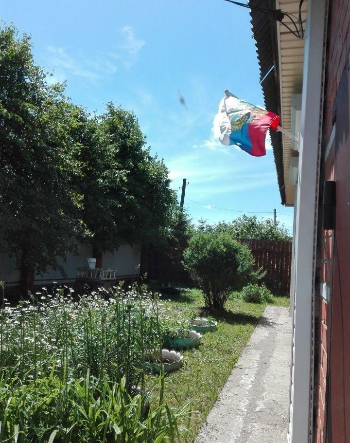 Купить дом в Деревня башкардово - megabaz.ru
