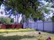 Купить дом в Деревне вараксино - megabaz.ru
