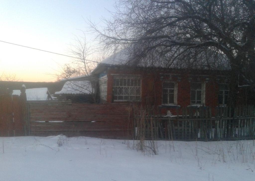 Купить дом в Белгороде - megabaz.ru