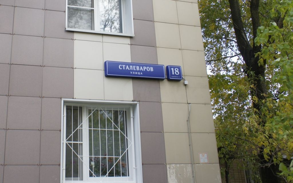 Купить однокомнатную квартиру в Москве у метро Новогиреево - megabaz.ru
