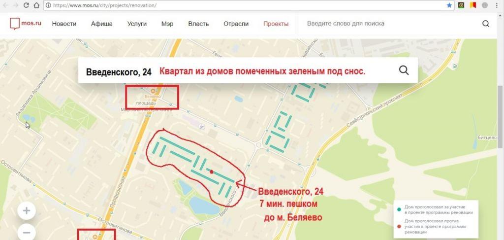 Купить однокомнатную квартиру в Москве у метро Беляево - megabaz.ru
