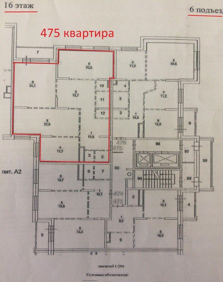 Продажа трёхкомнатной квартиры поселок городского типа Октябрьский, Школьная улица 2, цена 6150000 рублей, 2021 год объявление №107605 на megabaz.ru
