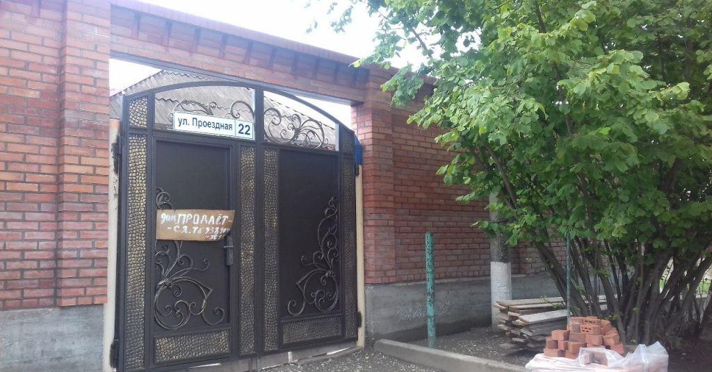 Продажа дома Грозный, метро Полянка, Проездная улица 22, цена 2700000 рублей, 2021 год объявление №235403 на megabaz.ru