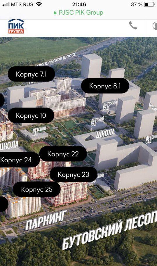 Продажа двухкомнатной квартиры деревня Боброво, метро Аннино, цена 5150000 рублей, 2020 год объявление №216533 на megabaz.ru