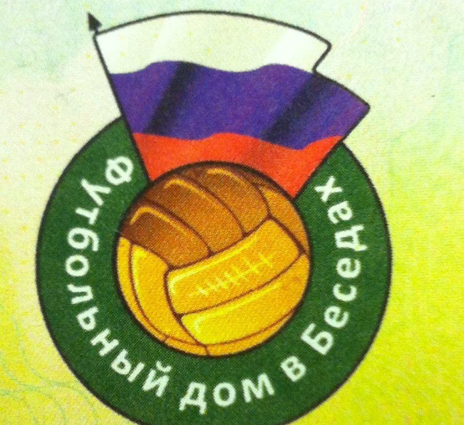 Аренда дома село Беседы, Новомильковская улица 8, цена 20000 рублей, 2021 год объявление №699306 на megabaz.ru