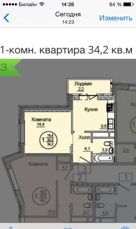 Продажа однокомнатной квартиры поселок Смирновка, метро Речной вокзал, цена 1699000 рублей, 2021 год объявление №164561 на megabaz.ru