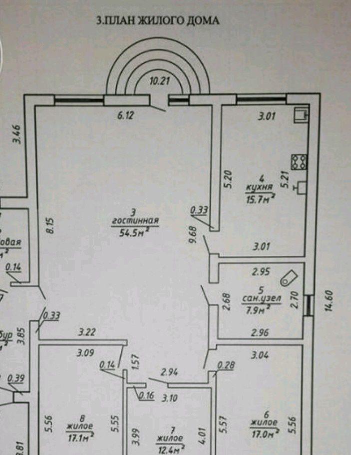 Продажа дома Москва, метро Александровский сад, цена 6100000 рублей, 2021 год объявление №210582 на megabaz.ru