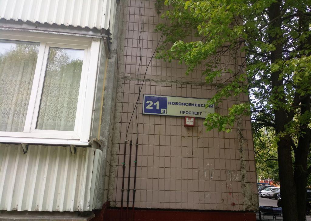 Продажа однокомнатной квартиры Москва, метро Новоясеневская, Новоясеневский проспект 21к3, цена 5400000 рублей, 2021 год объявление №169913 на megabaz.ru