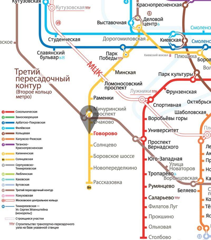 Метро москвы схема фото юго западная