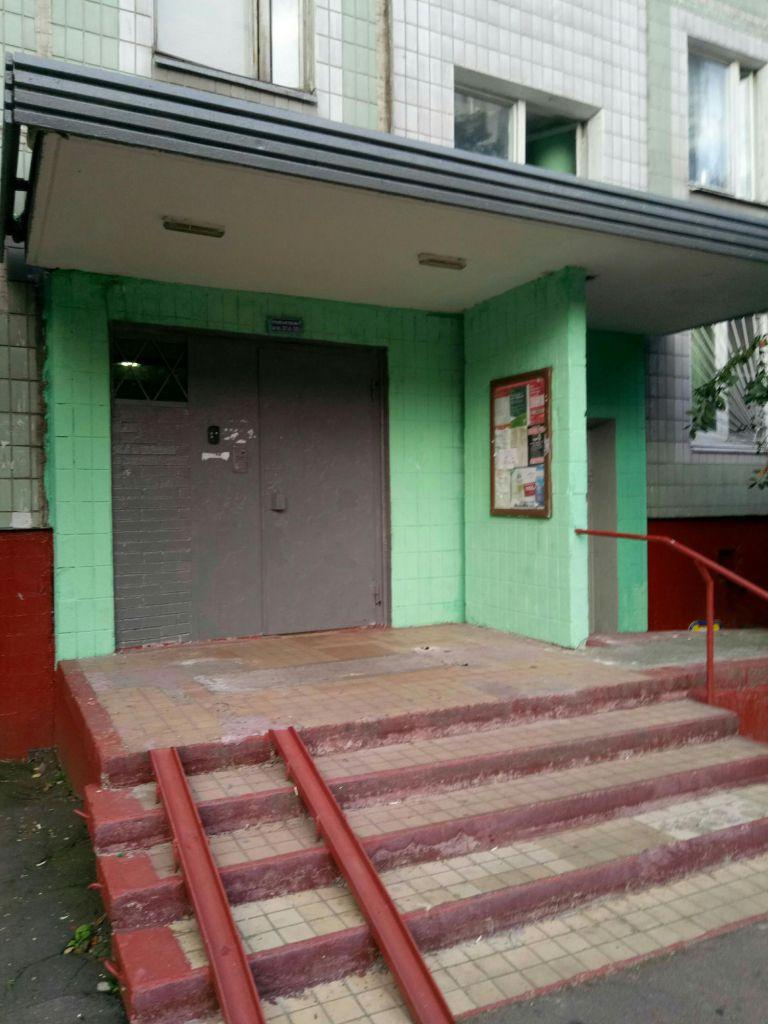 Купить трёхкомнатную квартиру в Москве - megabaz.ru