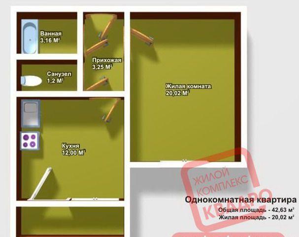 Продажа однокомнатной квартиры поселок городского типа Октябрьский, метро Жулебино, Школьная улица 1, цена 3990000 рублей, 2021 год объявление №177039 на megabaz.ru