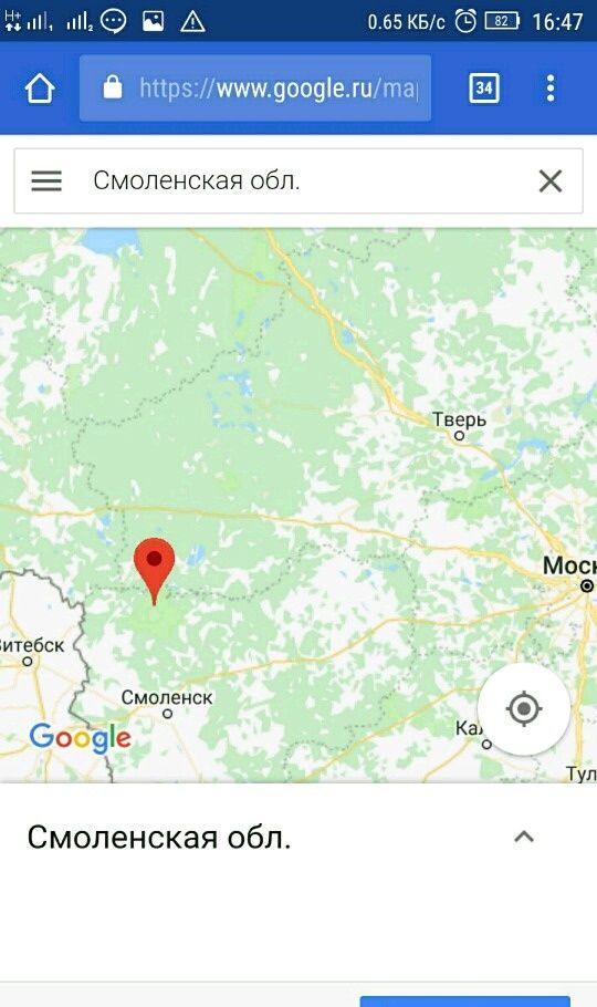 Продажа дома Москва, метро Павелецкая, Шлюзовая набережная, цена 2500000 рублей, 2021 год объявление №235064 на megabaz.ru