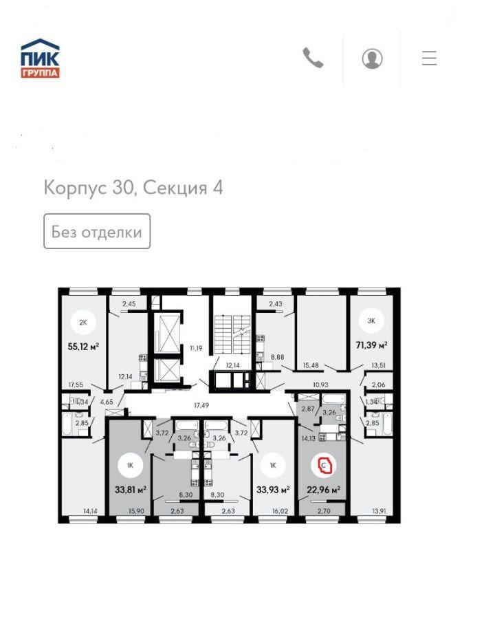Продажа студии деревня Боброво, метро Аннино, Лесная улица 30, цена 2550000 рублей, 2021 год объявление №207549 на megabaz.ru