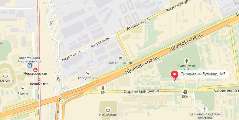 Продажа двухкомнатной квартиры Москва, метро Черкизовская, Сиреневый бульвар, цена 6500000 рублей, 2021 год объявление №192763 на megabaz.ru