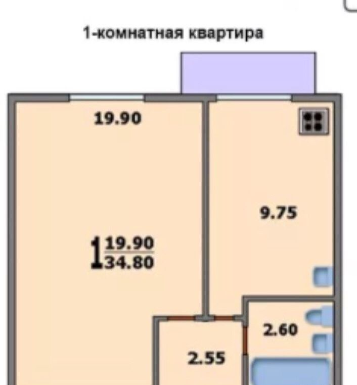 Продажа однокомнатной квартиры Москва, метро Павелецкая, 5-й Монетчиковский переулок 13, цена 10500000 рублей, 2021 год объявление №236562 на megabaz.ru