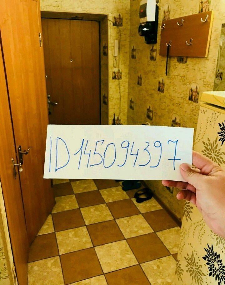 Аренда двухкомнатной квартиры Москва, метро Тверская, Тверская улица 15, цена 2000 рублей, 2021 год объявление №782104 на megabaz.ru