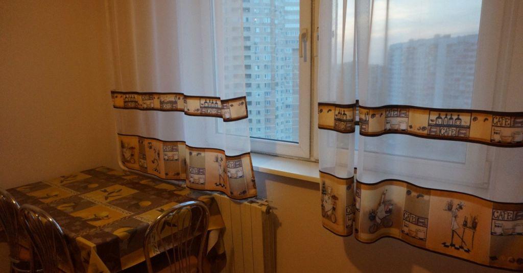 Снять трёхкомнатную квартиру в Москве у метро Новокосино - megabaz.ru