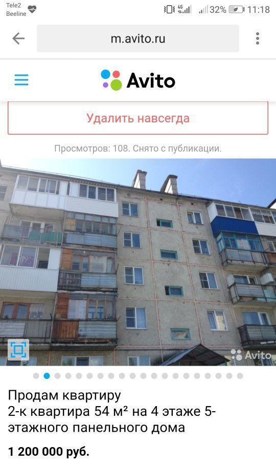 Продажа двухкомнатной квартиры Москва, метро Полянка, цена 1200000 рублей, 2021 год объявление №241161 на megabaz.ru