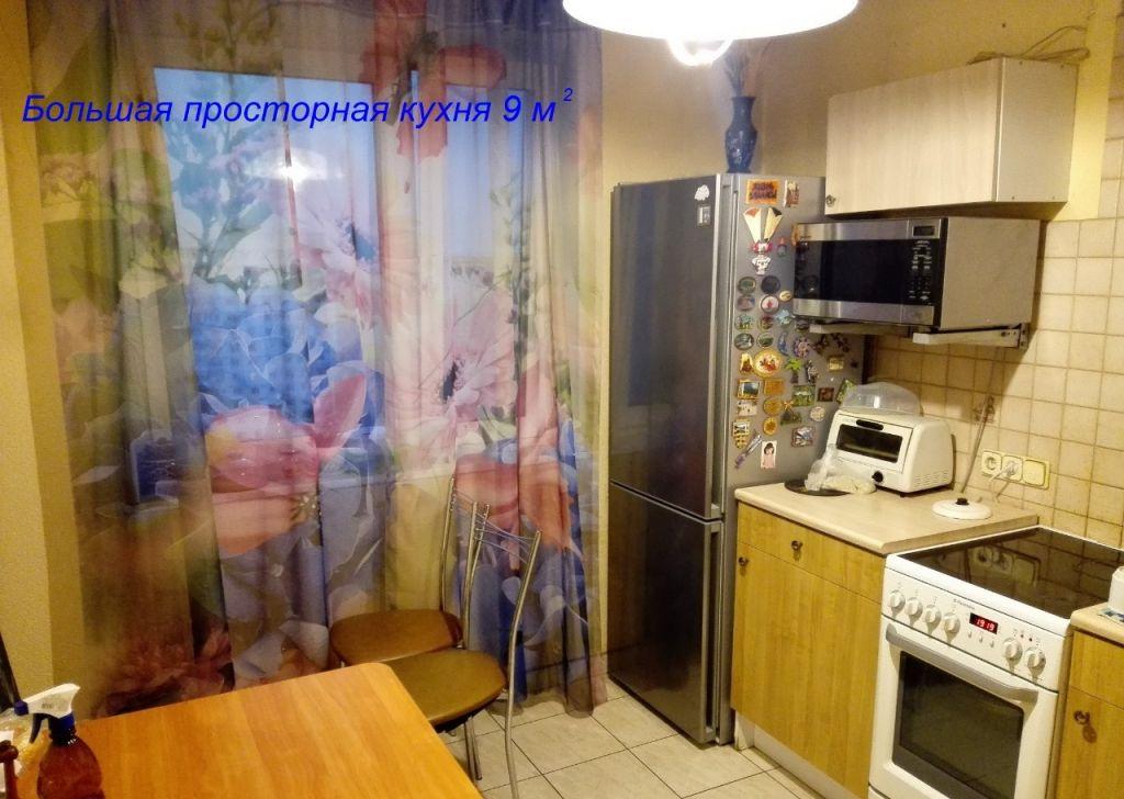 Купить двухкомнатную квартиру в Москве у метро Новоясеневская - megabaz.ru