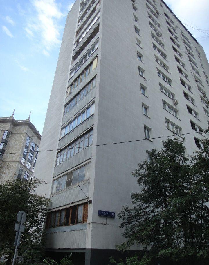Купить трёхкомнатную квартиру в Москве у метро Белорусская - megabaz.ru