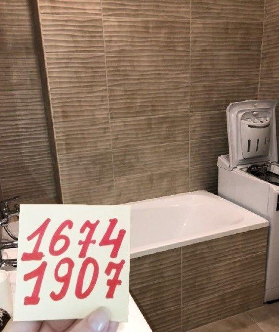 Аренда однокомнатной квартиры Москва, метро Тверская, Тверская улица 12с1, цена 1300 рублей, 2021 год объявление №794932 на megabaz.ru