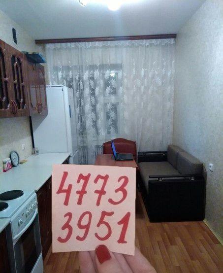 Снять однокомнатную квартиру в Москве у метро Римская - megabaz.ru