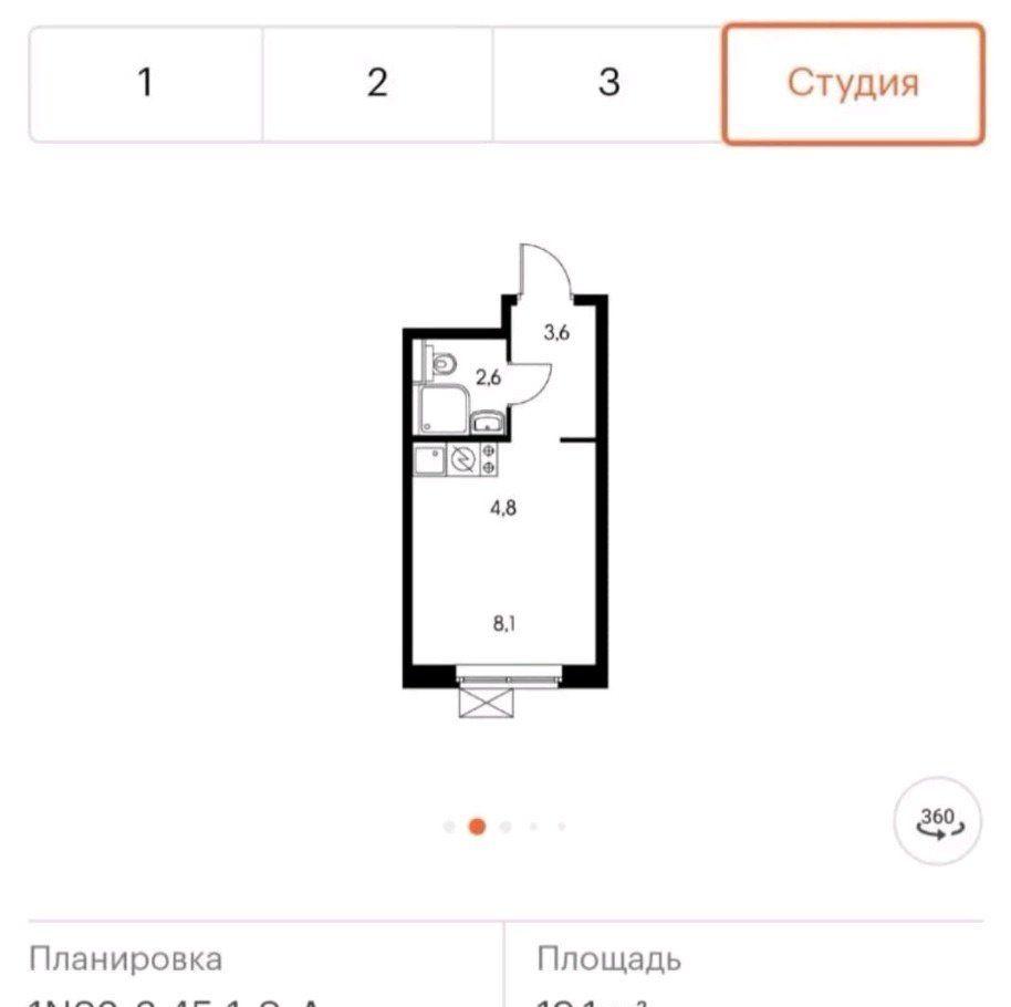 Купить студию в Москве у метро Бульвар Дмитрия Донского - megabaz.ru
