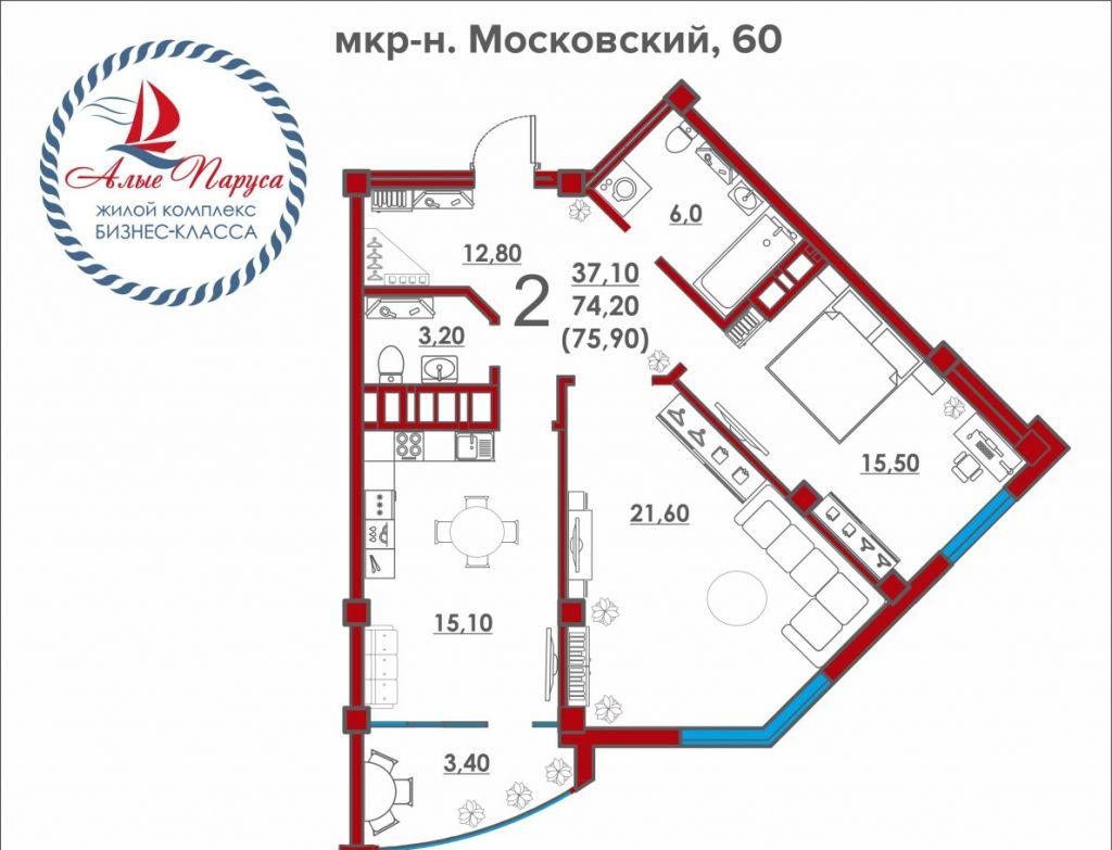 Продажа двухкомнатной квартиры Москва, метро Полянка, Серпуховско-Тимирязевская линия, цена 2998000 рублей, 2021 год объявление №247675 на megabaz.ru