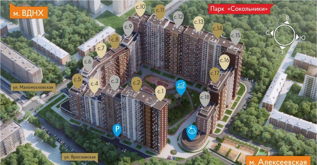 Купить двухкомнатную квартиру в Москве у метро Алексеевская - megabaz.ru