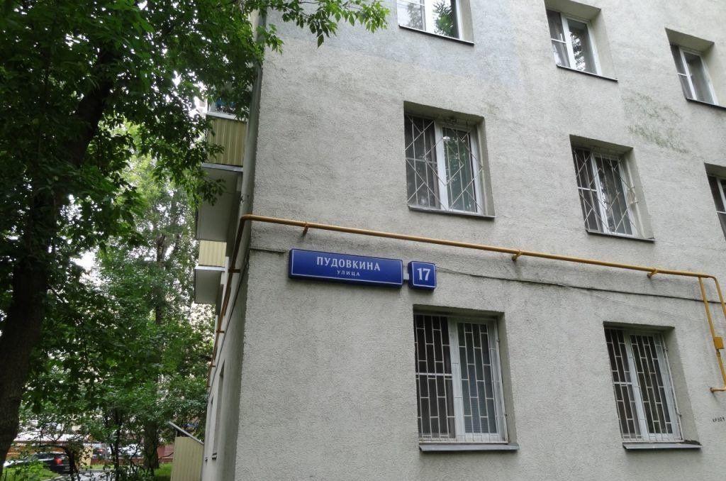 Продажа однокомнатной квартиры Москва, метро Парк Победы, улица Пудовкина 17, цена 7000000 рублей, 2021 год объявление №249045 на megabaz.ru