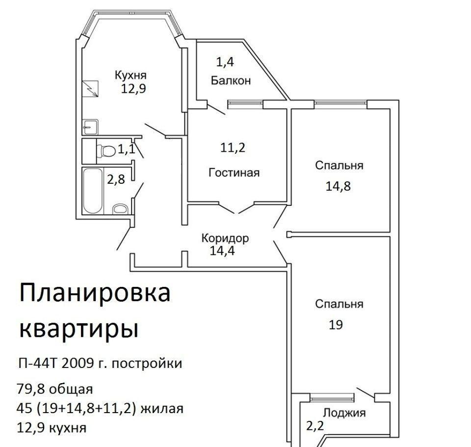 Снять трёхкомнатную квартиру в Москве у метро Печатники - megabaz.ru