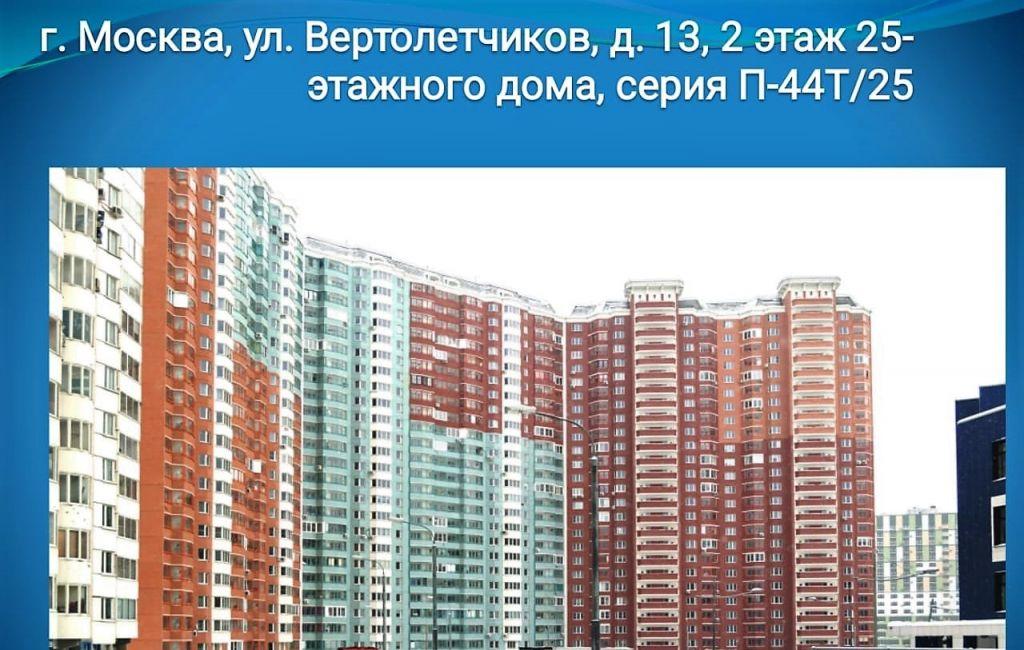 Купить студию в Москве у метро Лермонтовский проспект - megabaz.ru
