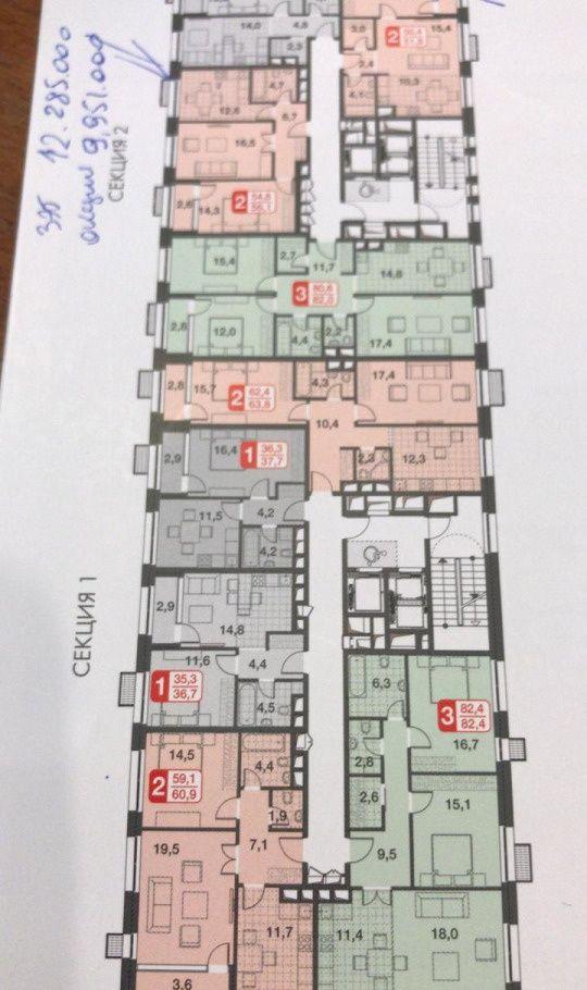Продажа однокомнатной квартиры Москва, метро Фили, Заречная улица, цена 9200000 рублей, 2021 год объявление №253110 на megabaz.ru