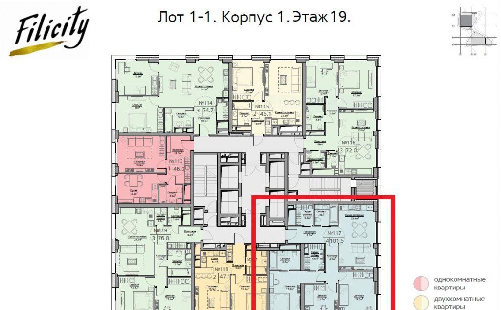 Продажа трёхкомнатной квартиры Москва, метро Фили, Багратионовский проезд 1с1, цена 24500000 рублей, 2021 год объявление №253687 на megabaz.ru