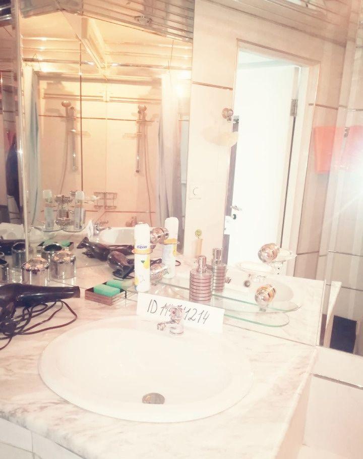 Аренда двухкомнатной квартиры Москва, метро Арбатская, улица Новый Арбат 10, цена 3500 рублей, 2021 год объявление №832756 на megabaz.ru