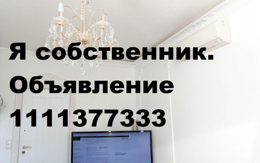 Продажа комнаты Москва, метро Павелецкая, Большая Пионерская улица 24, цена 4700000 рублей, 2021 год объявление №256452 на megabaz.ru