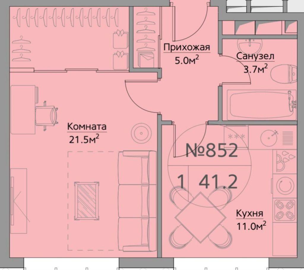 Продажа однокомнатной квартиры Москва, метро Фили, Багратионовский проезд 3, цена 9650000 рублей, 2021 год объявление №256415 на megabaz.ru