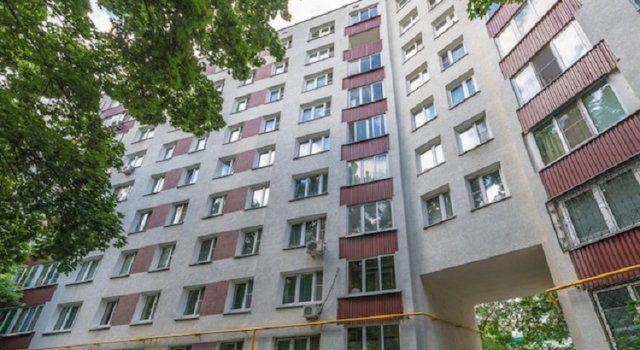 Купить четырёхкомнатную квартиру в Москве у метро Беляево - megabaz.ru