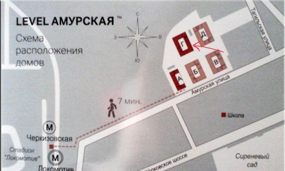 Продажа однокомнатной квартиры Москва, метро Черкизовская, Амурская улица вл3, цена 6700000 рублей, 2021 год объявление №258033 на megabaz.ru