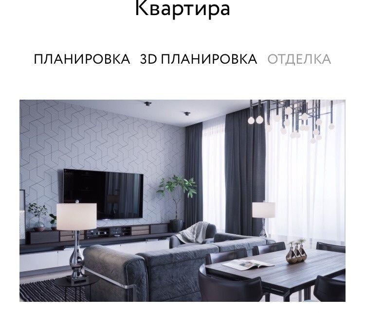 Продажа студии Москва, метро Павелецкая, Жуков проезд вл21, цена 9500000 рублей, 2021 год объявление №260916 на megabaz.ru
