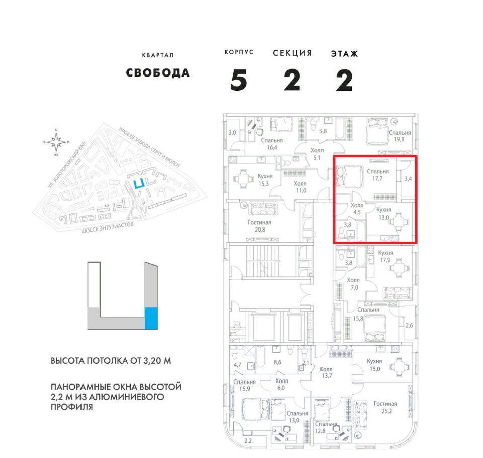 Купить однокомнатную квартиру в Москве у метро Авиамоторная - megabaz.ru