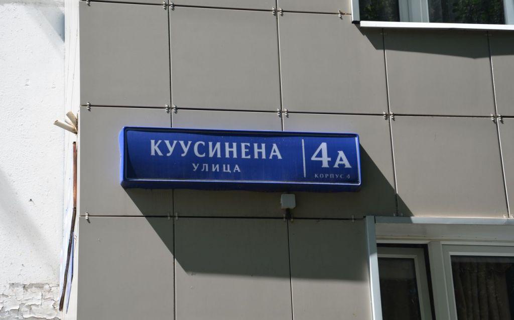 Купить однокомнатную квартиру в Москве у метро Полежаевская - megabaz.ru