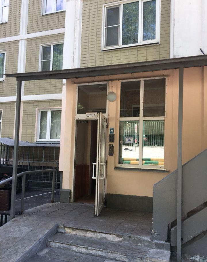 Купить однокомнатную квартиру в Москве у метро Молодежная - megabaz.ru
