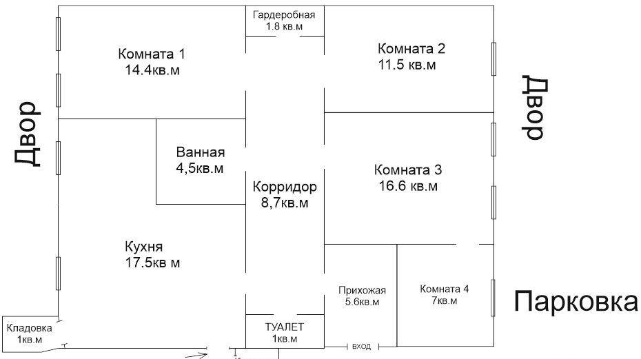 Продажа четырёхкомнатной квартиры Москва, метро Курская, Лялин переулок 14с2, цена 29000000 рублей, 2021 год объявление №262361 на megabaz.ru