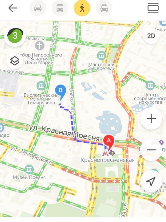 Продажа студии Москва, метро Краснопресненская, Волков переулок 7-9с3, цена 3950000 рублей, 2021 год объявление №262449 на megabaz.ru